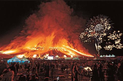 Jeju Fire Festival 대표이미지