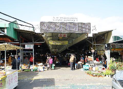 Jeju Minsok 5-day Market 대표이미지