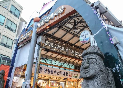 Jeju Dongmun Traditional Market 대표이미지