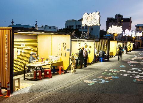 Seogwipo City Center: Flavor and Fun, Day and Night 대표이미지