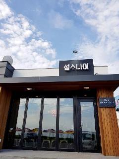 Seomsonai&Yeodi 대표이미지
