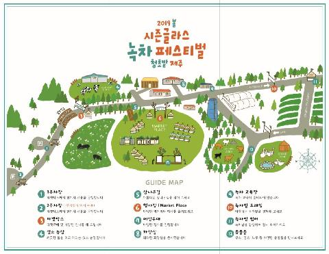 Jeju Festivals and Events at a Glance