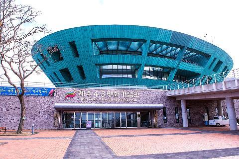 Jeju 4·3 Peace Park 대표이미지